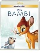 バンビ MovieNEX [ブルーレイ+DVD]【ブルーレイ】