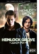 ヘムロック グローブ ファースト シーズン コンプリート ボックス【DVD】 3枚組