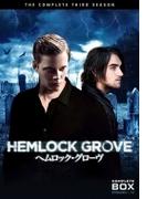 ヘムロック グローブ サード シーズン コンプリート ボックス【DVD】 2枚組
