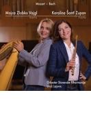 モーツァルト:フルートとハープのための協奏曲、バッハ:フルート・ソナタ、他 カロリーナ・サントル・ズパン、モイツァ・ズロブコ・ファイゲル、スロヴェニア・フィル【CD】