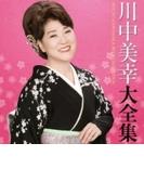 川中美幸 大全集【CD】 2枚組