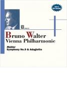 交響曲第9番、交響曲第5番より『アダージェット』 ブルーノ・ワルター&ウィーン・フィル【CD】