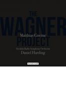 ワーグナー・プロジェクト~アリアと管弦楽曲集 マティアス・ゲルネ、ダニエル・ハーディング&スウェーデン放送交響楽団(2CD)【CD】 2枚組