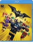 レゴ バットマン ザ ムービー【ブルーレイ】