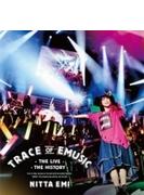 新田恵海 LIVE 「Trace of EMUSIC ~THE LIVE・THE HISTORY~」 【数量限定生産盤】(2Blu-ray)