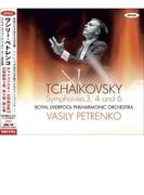 交響曲第6番『悲愴』、第4番、第3番 ワシリー・ペトレンコ&ロイヤル・リヴァプール・フィル(2CD)(日本語解説付)【CD】 2枚組