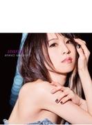 starry 【初回生産限定盤】(+DVD)