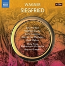 『ジークフリート』全曲 ヤープ・ファン・ズヴェーデン&香港フィル、マティアス・ゲルネ、サイモン・オニール、他(2017 ステレオ)(4CD)【CD】 4枚組