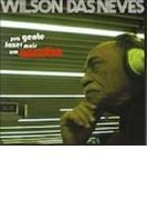 Pra Gente Fazer Mais Um Samba【CD】