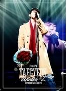"TAECYEON (From 2PM) Premium Solo Concert ""Winter 一人"" 【通常盤】 (DVD)【DVD】"