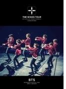 2017 BTS LIVE TRILOGY EPISODE III THE WINGS TOUR ~JAPAN EDITION~ 【初回限定盤】 (DVD+LIVE写真集)【DVD】 2枚組
