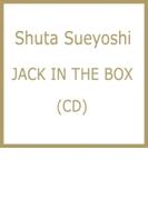 JACK IN THE BOX【CD】