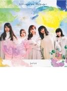 タイトル未定 【初回仕様限定盤】 (2CD)【CD】 2枚組