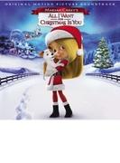 マライア・キャリー クリスマスにほしいもの【CD】