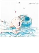 Ref:rain / 眩いばかり 【期間生産限定盤】(+DVD)【CDマキシ】