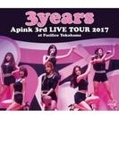 Apink 3rd Japan TOUR ~3years~ at Pacifico Yokohama (Blu-ray)【ブルーレイ】