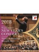 ニューイヤー・コンサート2018 リッカルド・ムーティ&ウィーン・フィル(2CD)