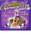 Bailanta Chamamecera【CD】