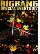 BIGBANG SPECIAL EVENT 2017 (DVD)【DVD】