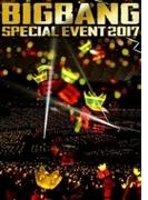 BIGBANG SPECIAL EVENT 2017 【初回生産限定盤】 (2Blu-ray+CD)【ブルーレイ】 2枚組