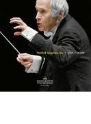 交響曲第1番『巨人』 アダム・フィッシャー&デュッセルドルフ交響楽団【CD】