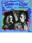 Bonnie And Clyde (Ltd)(Pps)【SHM-CD】