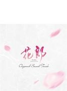「花郎<ファラン>」オリジナル・サウンドトラック
