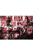 LIVE Blu-ray 『ONE OK ROCK 2016 SPECIAL LIVE IN NAGISAEN』