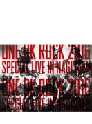 LIVE DVD 『ONE OK ROCK 2016 SPECIAL LIVE IN NAGISAEN』