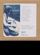 Music Of Burma: Burmese Guitar (Pps)【CD】
