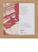 Music Of Burma: Burmese Piano (Pps)【CD】