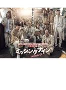 ミッシングナイン BOX2【DVD】 6枚組