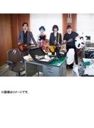ストレイ <アーティスト盤>【CDマキシ】