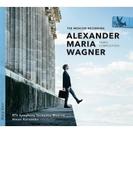 A.M.ワグナー:交響曲第2番、チャイコフスキー:ピアノ協奏曲第1番 アレクサンダー・マリア・ワグナー、アレクセイ・コルニエンコ&モスクワ放送交響楽団【CD】