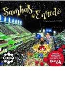 Sambas De Enredo Carnaval 2018: Serie A【CD】