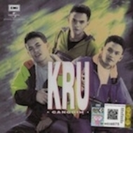 Canggih (Rmt)【CD】