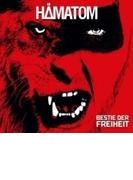 Bestie Der Freiheit (Digi)(Ltd)【CD】