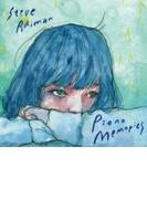 Piano Memories【CD】