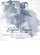 『エフゲニ・オネーギン』全曲 マルク・エルムレル&ボリショイ劇場、ユーリ・マズロク、タマラ・ミラシュキナ、他(1979 ステレオ)(2CD)【CD】 2枚組