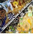 Sambas De Enredo 2018【CD】