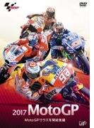 2017 Motogp Motogp クラス年間総集編【DVD】