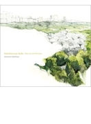 Kaleidoscope Suite -Best Mix and Remix-【CD】 2枚組
