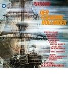『さまよえるオランダ人』全曲 オットー・クレンペラー&ニュー・フィルハーモニア管、アダム、シリヤ、他(1968 ステレオ)(2SACD)(シングルレイヤー)【SACD】 2枚組