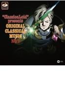 Classicaloid Presents Original Classical Musics No.5【CD】