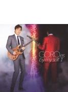 Goroes By My Self 1