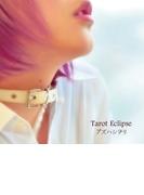 Tarot Eclipse【CD】