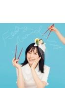 FEELING AROUND 【初回限定盤】(+DVD)