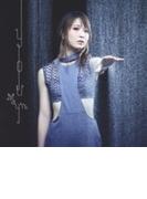 You【CDマキシ】