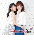 DJCD 加隈亜衣・大西沙織のキャン丁目キャン番地vol.3【CD】