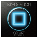B1A4 station Square【CD】